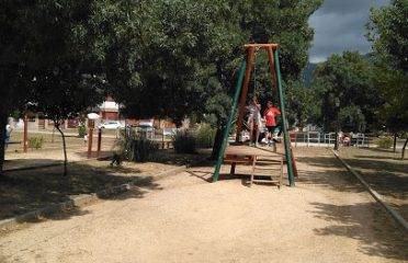 Parque De La Tirolina
