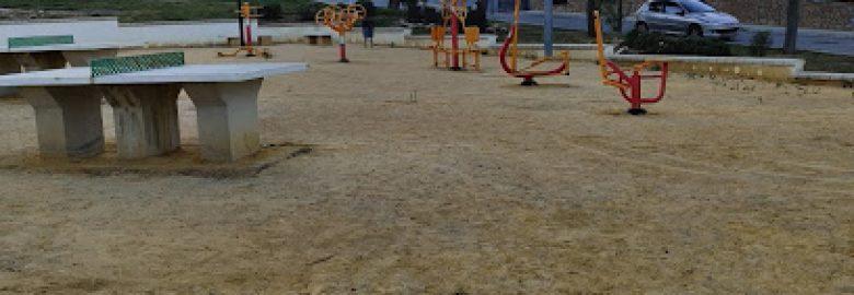 Parque Infantil María Victoria