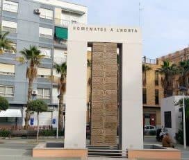 Plaza Tomás y Valiente