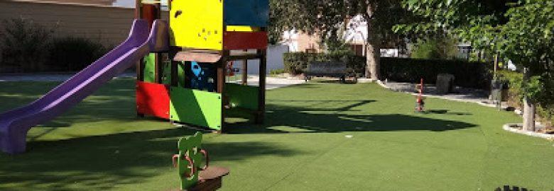 Parque Infantil Mondújar