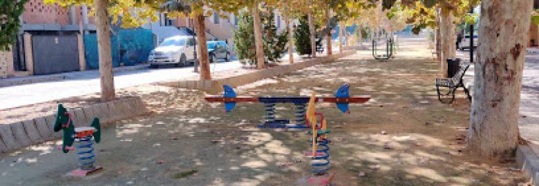 """Parque Infantil """"La piedra"""""""