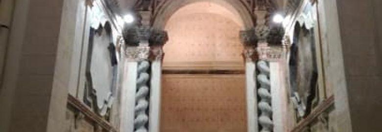 Salón Capilla – Convento San Juan de Dios